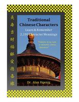 Traditional Chinese Characters PDF