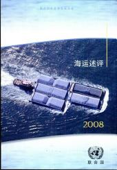 Review of Maritime Transport 2008