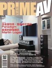 PRIME AV新視聽電子雜誌 第248期