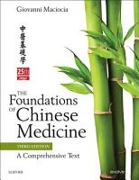The Foundations of Chinese Medicine E Book PDF