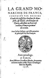 La grand' monarchie de France