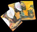 Parable of the Sower and Parable of the Talents Boxed Set