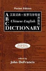 ABC Chinese-English Dictionary