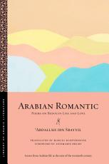 Arabian Romantic PDF
