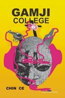 Gamji College PDF
