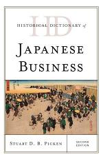 Historical Dictionary of Japanese Business