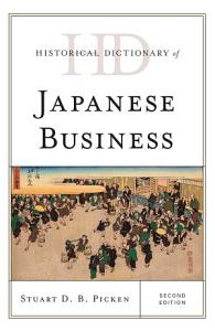 Historical Dictionary of Japanese Business PDF