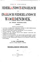 New complete dictionary of the English and Dutch languages PDF