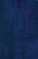 GW Names of God Bible Midnight Blue  Hebrew Name Design Duravella PDF