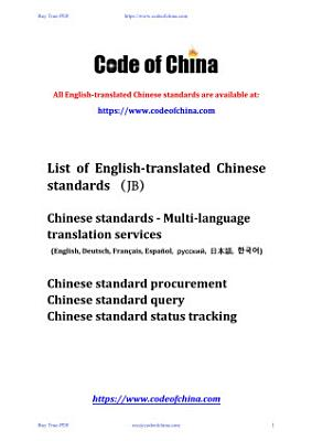 List of English translated Chinese standards    JB    PDF