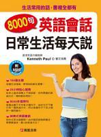 8000                                        PDF