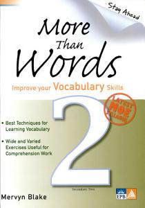 More Than Words Secondary 2 Book