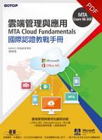 MTA Cloud Fundamentals                         98 369             PDF