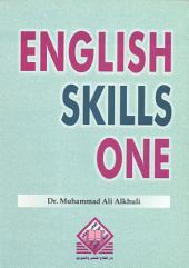ENGLISH SKILLS ONE