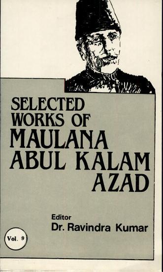 The Selected Works of Maulana Abul Kalam Azad  1955 1956 PDF