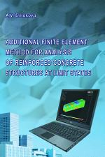 Additional Finite Element Method for Analysis of Reinforced Concrete Structures at Limit States