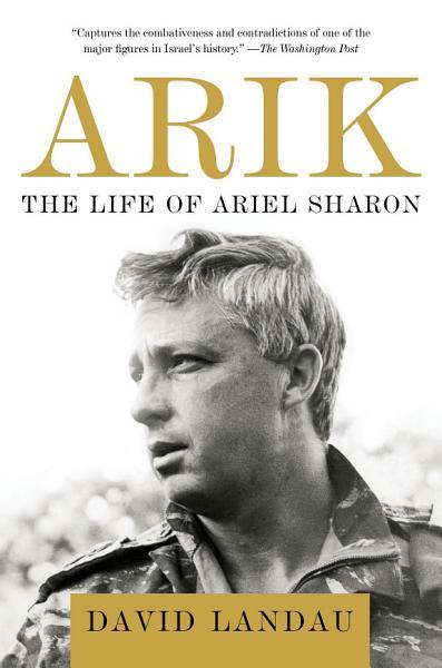 Download Arik Book