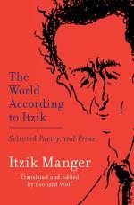 The World According to Itzik