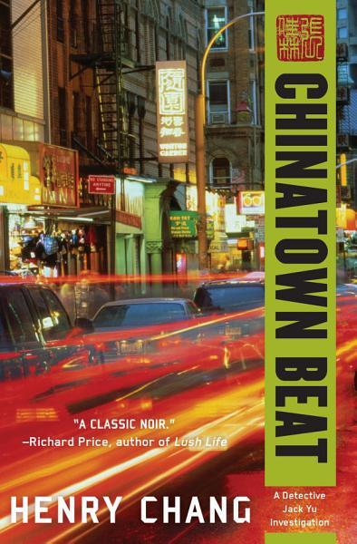 Download Chinatown Beat Book