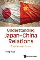 Understanding Japan      China Relations PDF