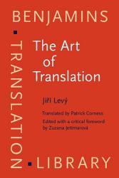 The Art of Translation PDF