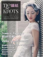 囍結TieTheKnots 婚禮時尚誌 2014.9月Vol.11