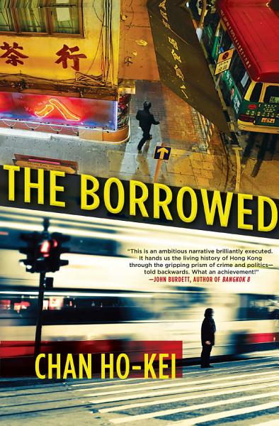 Download The Borrowed Book