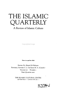 The Islamic Quarterly PDF