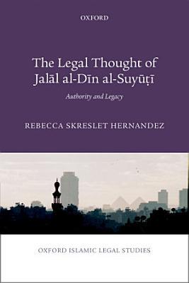 The Legal Thought of Jal  l al D  n al Suy        PDF