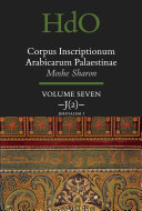 Corpus Inscriptionum Arabicarum Palaestinae, Volume Seven: J (2) Jerusalem 1