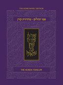 The Koren Tehillim  Hebrew English   Compact