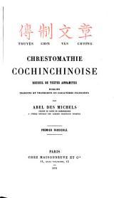 Truyện chơi văn chƯơng: chrestomathie cochinchinoise : recueil de textes annamites. Premier fascicule