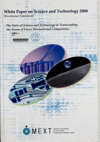 White Paper on Science and Technology PDF