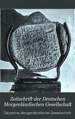 Kitab Magma Al Amtal