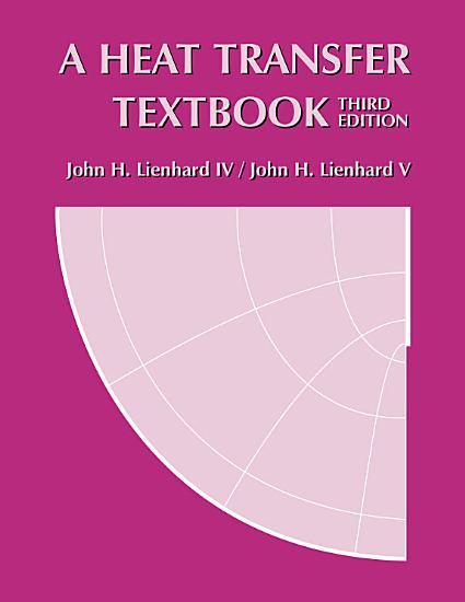 A HEAT TRANSFER TEXTBOOK PDF