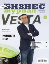 Бизнес-журнал, 2015/12: Черноземье