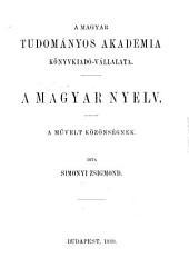 A magyar nyelv szerkezete