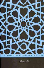 Marriage and Slavery in Early Islam