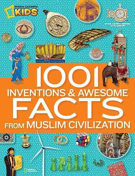 Download 1001 Inventions   Awesome Facts from Muslim Civilization Book