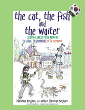 The Cat, the Fish and the Waiter (Korean Edition)