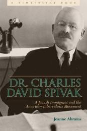 Dr. Charles David Spivak
