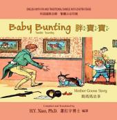 07 - Baby Bunting (Traditional Chinese Zhuyin Fuhao with IPA): 胖寶寶(繁體注音符號加音標)