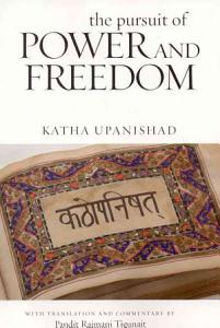 The Pursuit of Power and Freedom Book