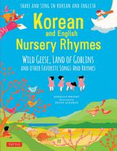 Korean and English Nursery Rhymes: Wild Geese, Land of Goblins and other Favorite Songs and Rhymes [Korean-English] [Downloadable MP3 Audio Included]