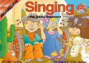 Progressive Singing for Young Beginners