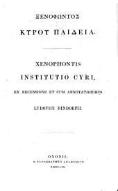 Institutio Cyri