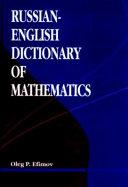 Russian-English Dictionary of Mathematics