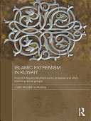 Islamic Extremism in Kuwait