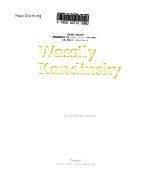 Living_art: Wassily Kandinsky