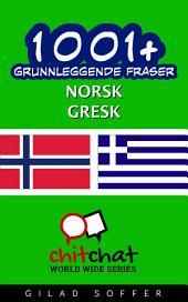 1001+ grunnleggende fraser norsk - gresk